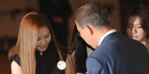 Seohyun SNSD - Ban Ki Moon